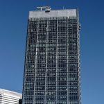 Anthony J. Celebrezze Federal Building
